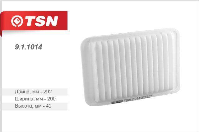 Фильтр воздушный, TSN, 911014