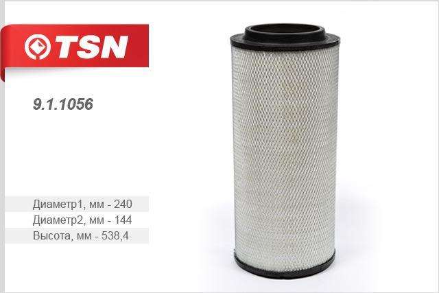 Фильтр воздушный, TSN, 911056