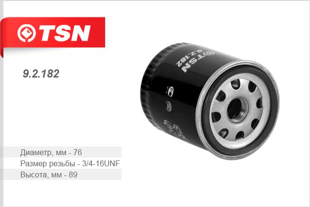 Фильтр масляный,TSN, 92182