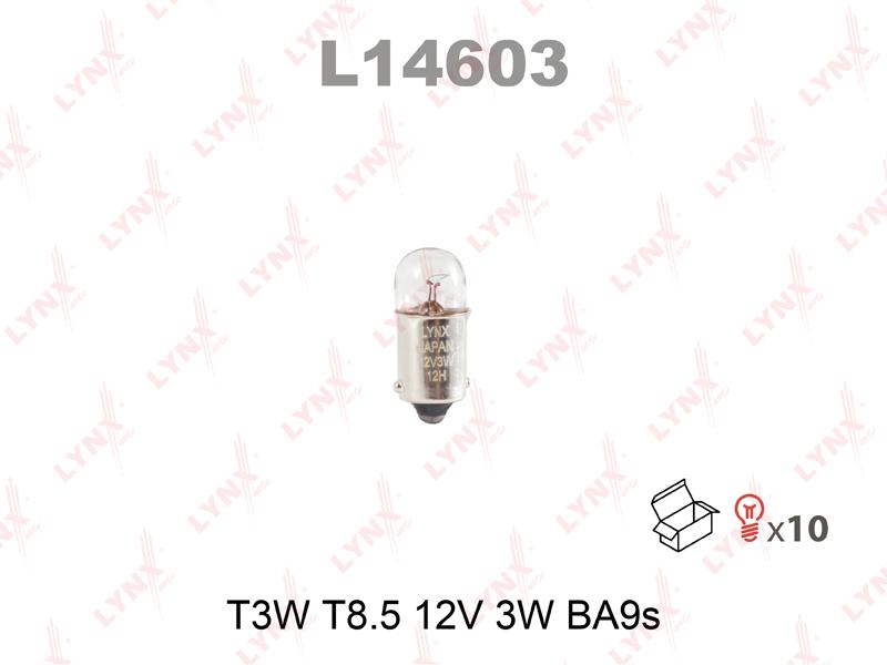 Лампа 12V T3W BA9S LYNX L14603