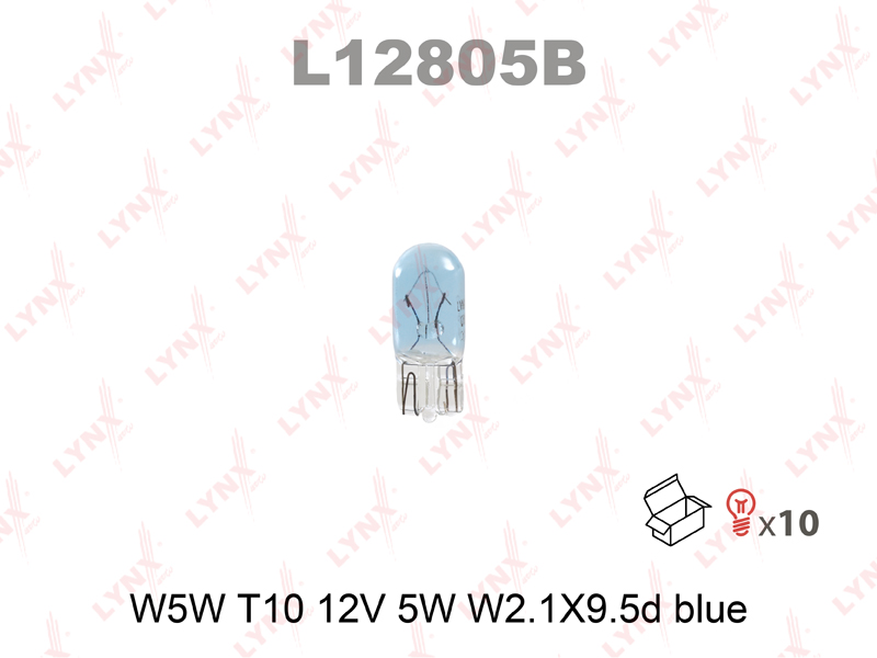 Лампа 12V 5W W2.1X9.5D Blue LYNX L12805B