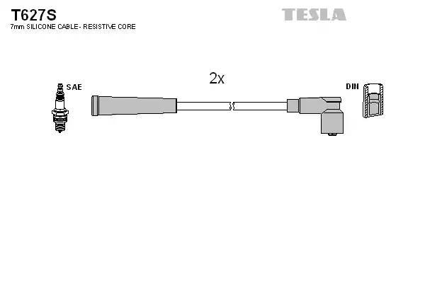 Провода в/в Tesla силикон ВАЗ 1111 (T627S) Чехия