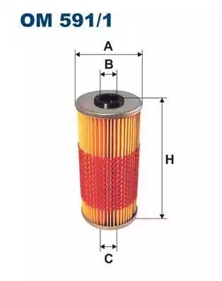 Фильтр масляный, FILTRON, OM5911