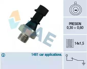 датчик давления масла 1.4-1.6 16кл = FIAT ALBEA