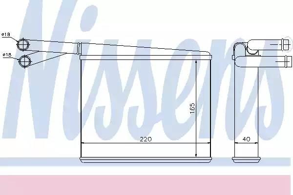 Радиатор печки Mercedes Sprinter W901-905 00-06, W909 Classic