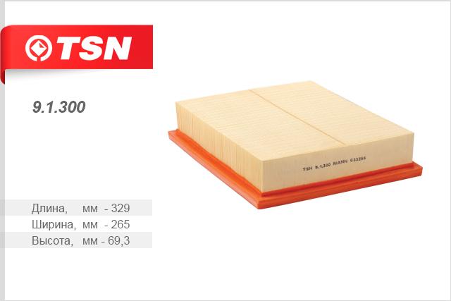 9.1.300 фильтр воздушный MB Vito 2.0/2.3D 96