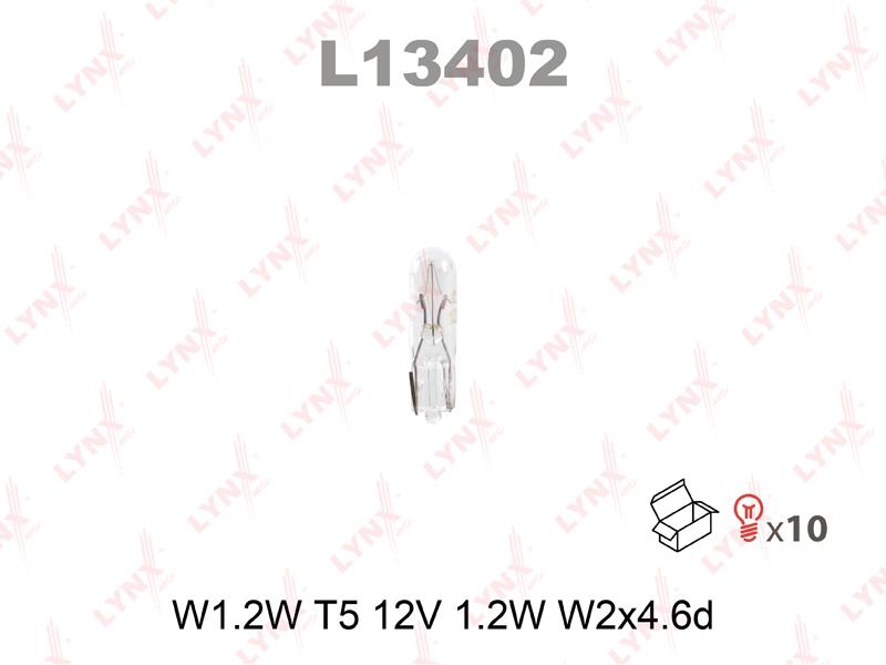 лампа подсветки приборов 12v 1,2W W2x4,6d без цоколя
