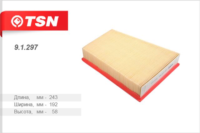 Фильтр воздушный, TSN, 91297