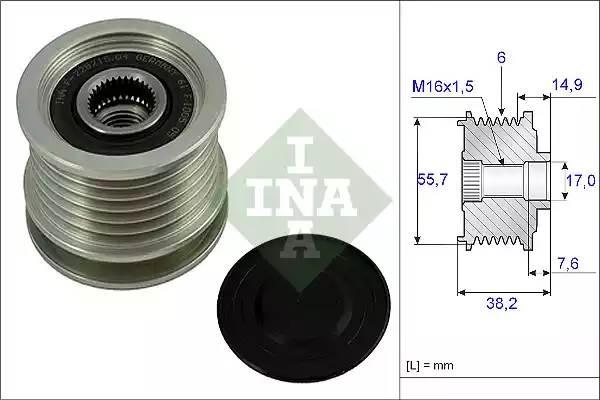 Обгонная муфта генератора 601-602