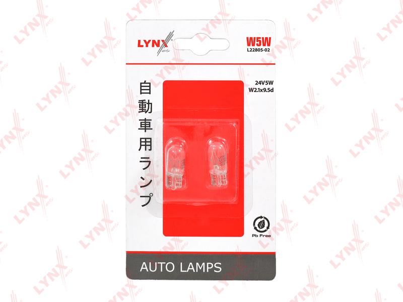 Лампа накаливания' W5W' 24В 5Вт, 2шт