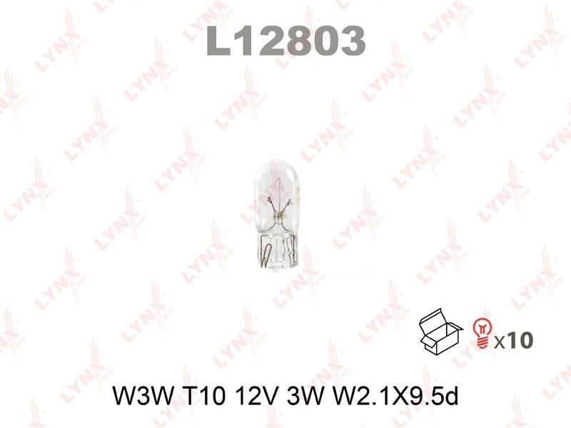 Лампа 12V W3W W2.1X9.5D LYNX L12803