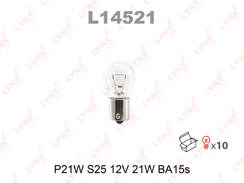 Лампа 12V R21W BA15S LYNX L14521