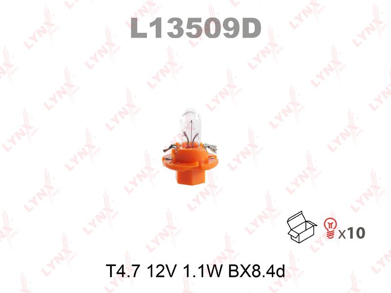 L13509D LYNX Лампа накаливания