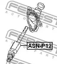Кардан рул P12 FEBEST