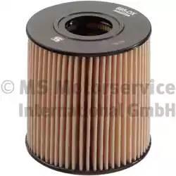 Фильтр масляный, KS, 50013695