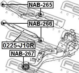 NAB-266 сайлентблок рычага зад.поперечн. Nissan Qashqai 06>/X-TRAIL T31 07 nab266