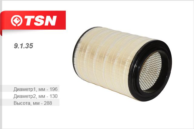 9.1.35 фильтр воздушный Hyundai County/HD65/HD72/HD78