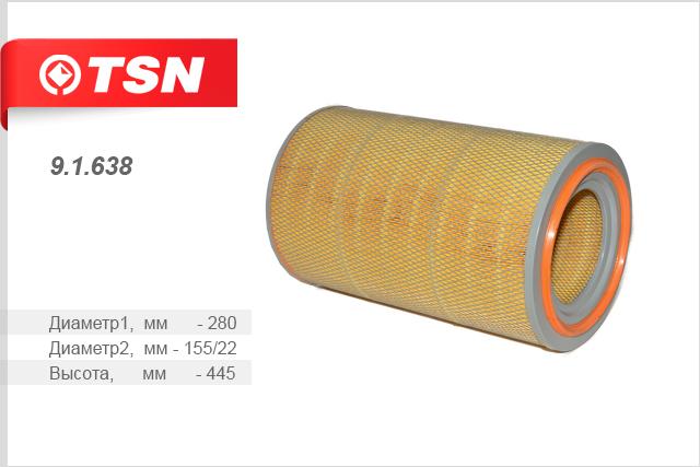 9.1.638 фильтр воздушный Mitsubishi Fuso 6D15 93-00,6D15T 93-95,6D16 95-99,6D16 91638