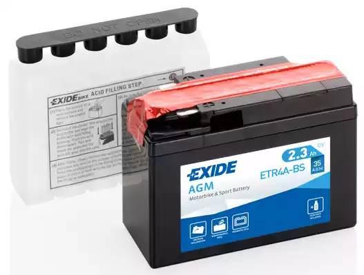 Батарея аккумуляторная, 12в 2.3а/ч