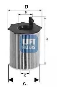 Фильтр масляный,UFI, 2514200