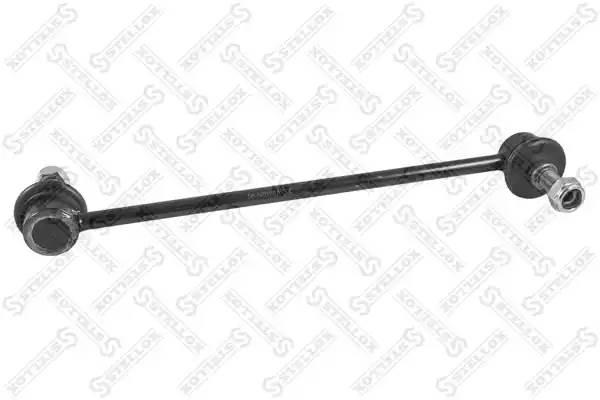 56-98024A-SX тяга стабилизатора переднего Toyota Avensis 03>/Corolla 01