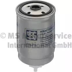 50 013 075 фильтр топливный со сливом Iveco Daily/EuroCargo, RVI Espace/R19 1. 50013075