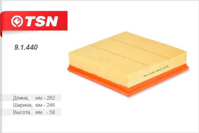 Фильтр воздушный, TSN, 91440
