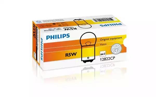 Лампа накаливания' Premium R5W' 12В 5Вт