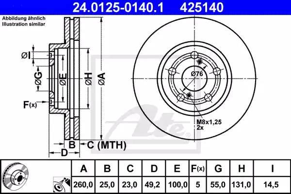 Диск тормозной передний, ATE, 24012501401