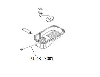 Прокладка сливной пробки масляного поддона двигателя