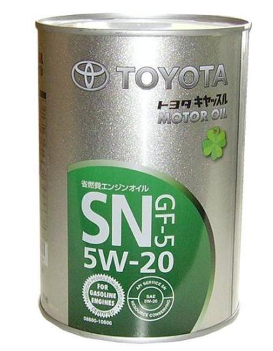 SN Toyota 08880-10606