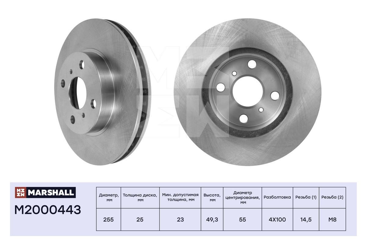 диск тормозной передний TOYOTA COROLLA (E120) 1.4-1.6-1.8, BYD F3