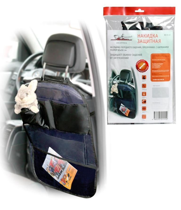 Накидка защитная на спинку переднего сиденья (65*50 см), ПВХ, прозрачная, с карманами (AO-CS-19)