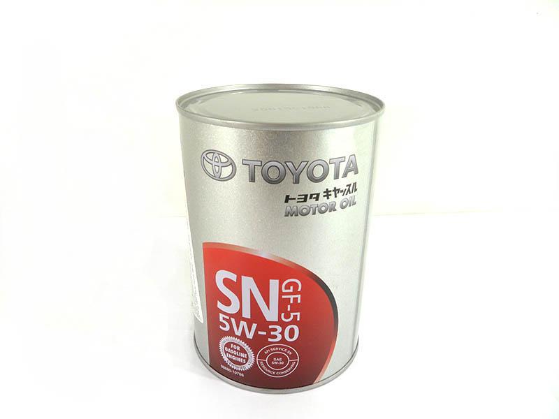 SN Toyota 08880-10706