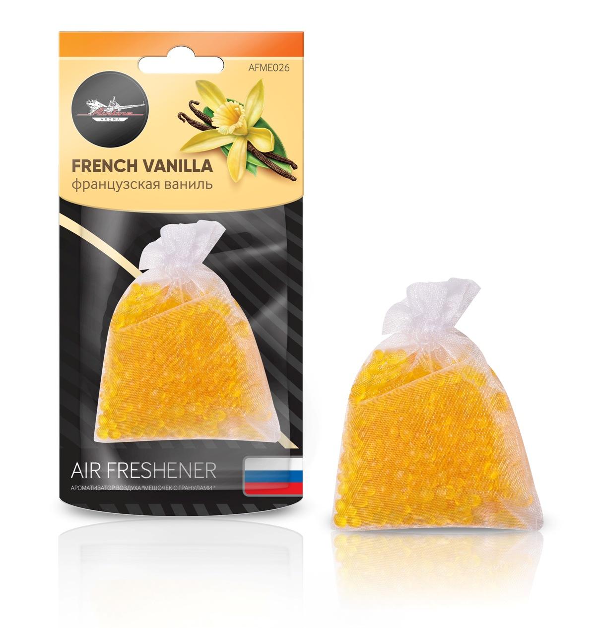 """Ароматизатор подвесной """"Мешочек с гранулами"""" французская ваниль (AFME026)"""