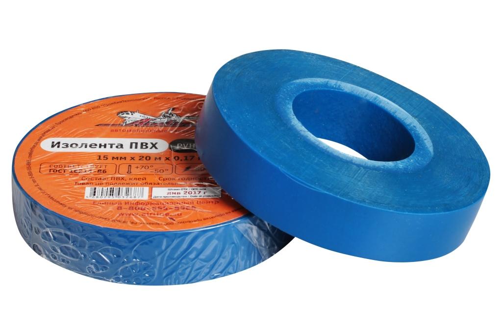 Изолента ПВХ, синяя, 15 мм*20 м (AIT-P-10)