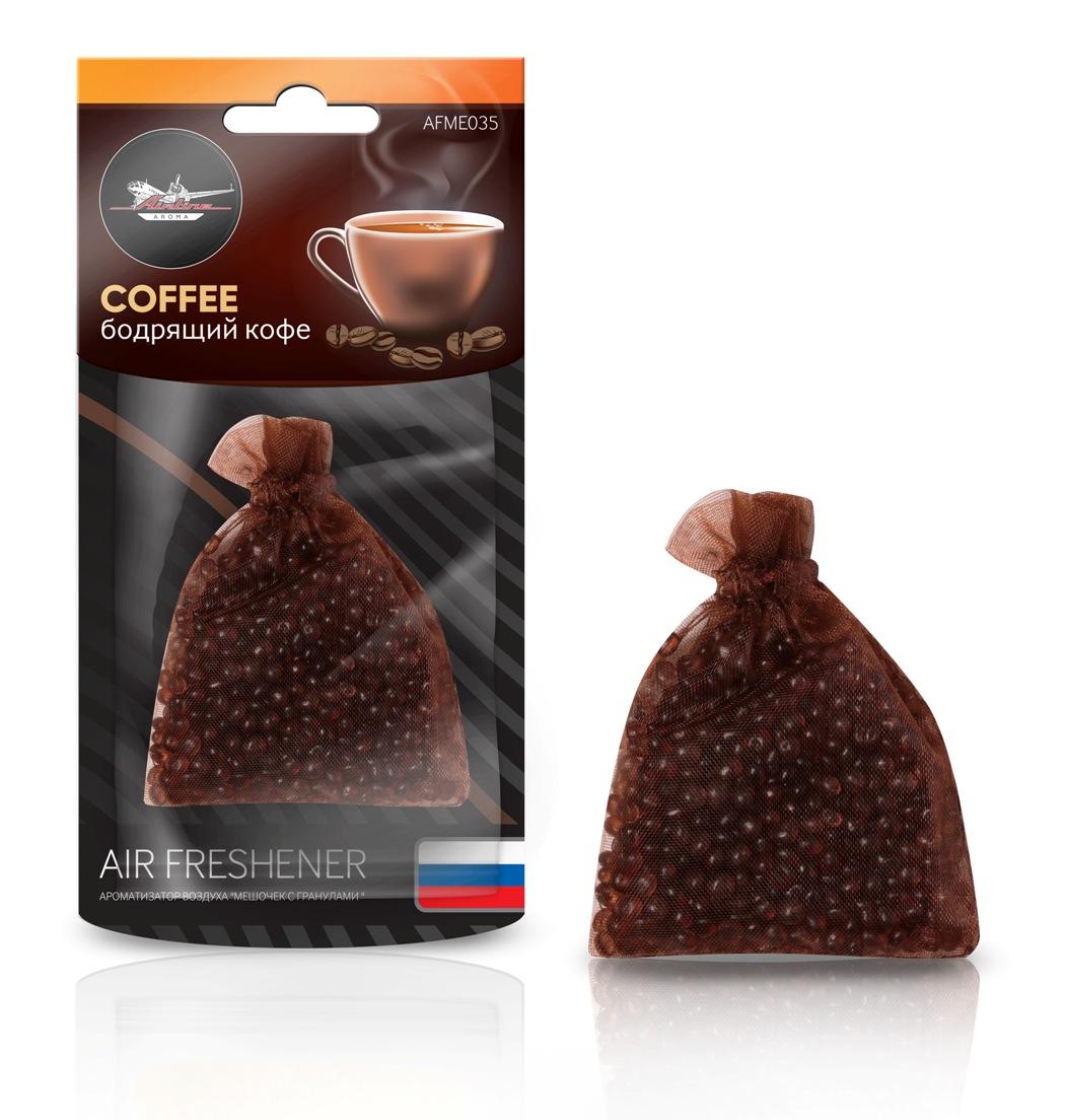"""Ароматизатор подвесной """"Мешочек с гранулами"""" бодрящий кофе (AFME035)"""