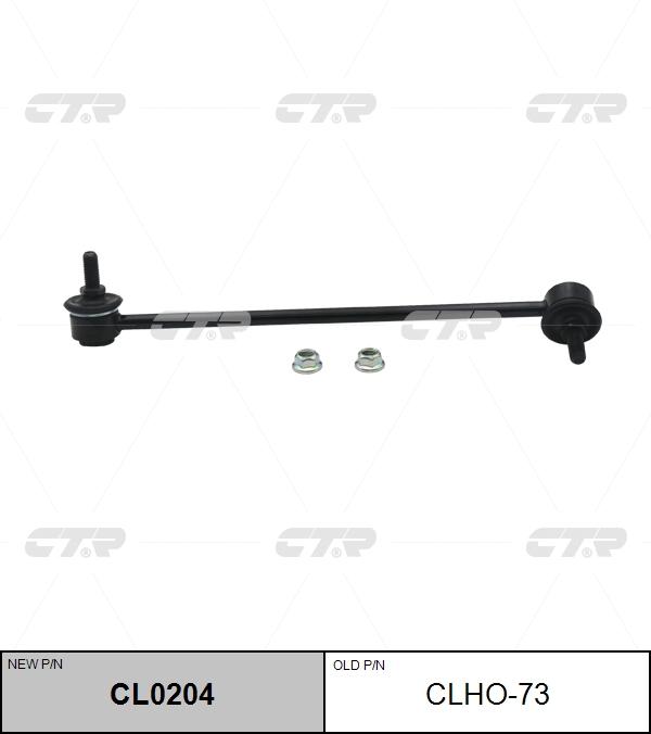 CLHO-73 тяга стабилизатора переднего левая Honda Jazz/Fit 1.2/1.4 02 clho73