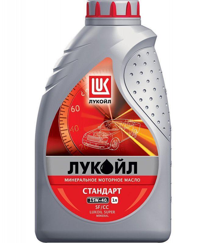 Лукойл Стандарт 15W40