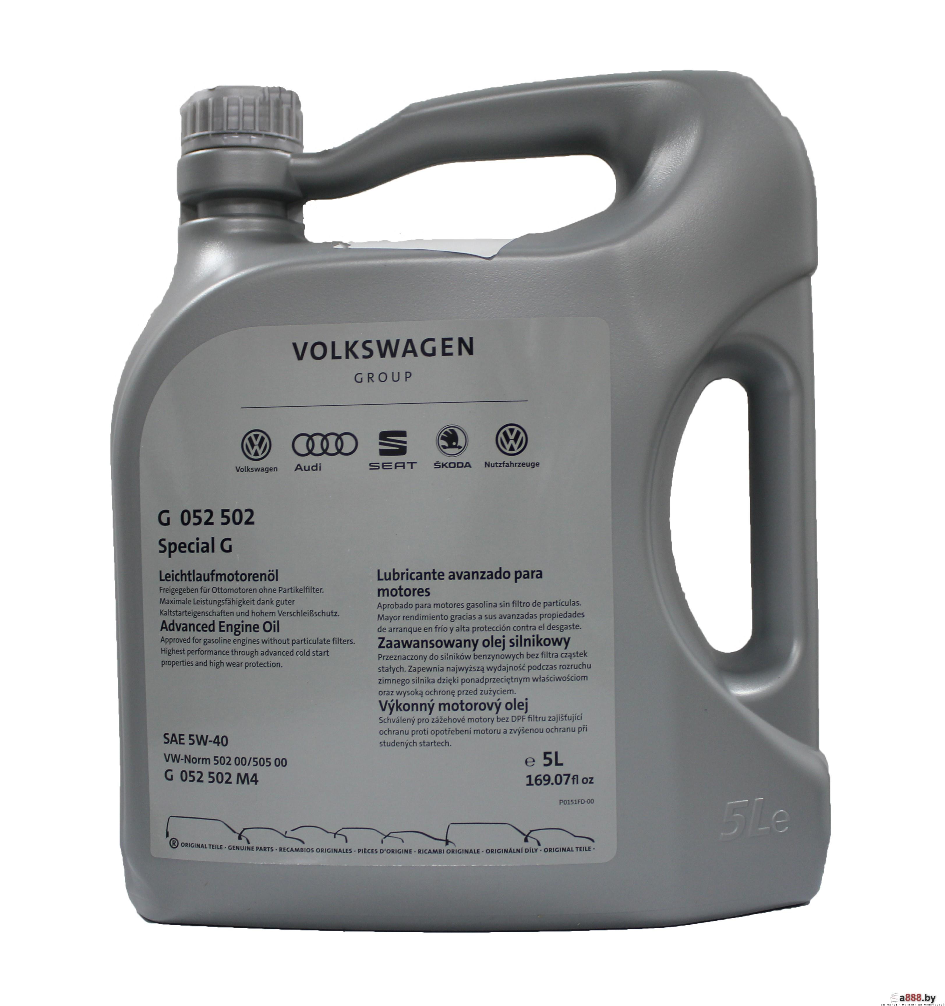 "Масло моторное ""VAG SPECIAL G 5W-40"", VW 502.00/505.00 5л"