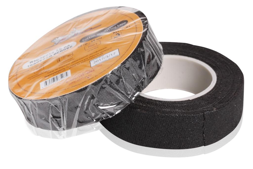 Изолента ХБ на тканевой основе, 80 гр., 19 мм, черная (AIT-C-01)