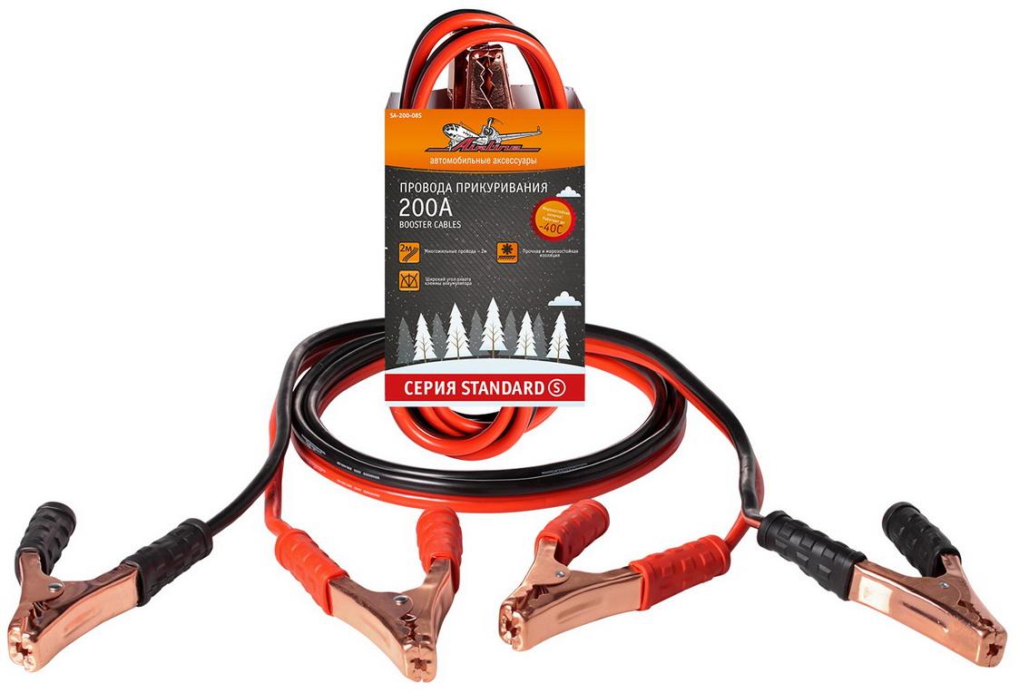 Провода прикуривания 200А (2м, 12В) (серия STANDARD) (SA-200-08S)