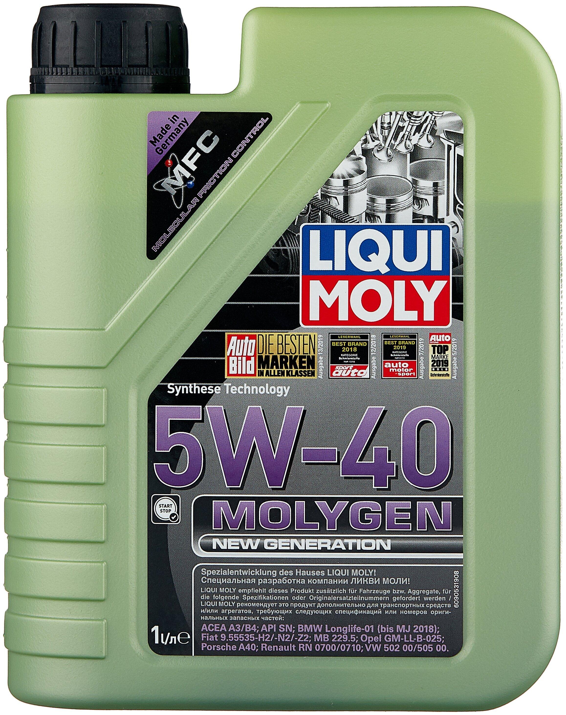 Liqui Moly Molygen New Generation 5W-40