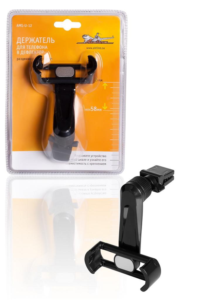 Держатель для телефона в дефлектор раздвижной на штанге (AMS-U-12)