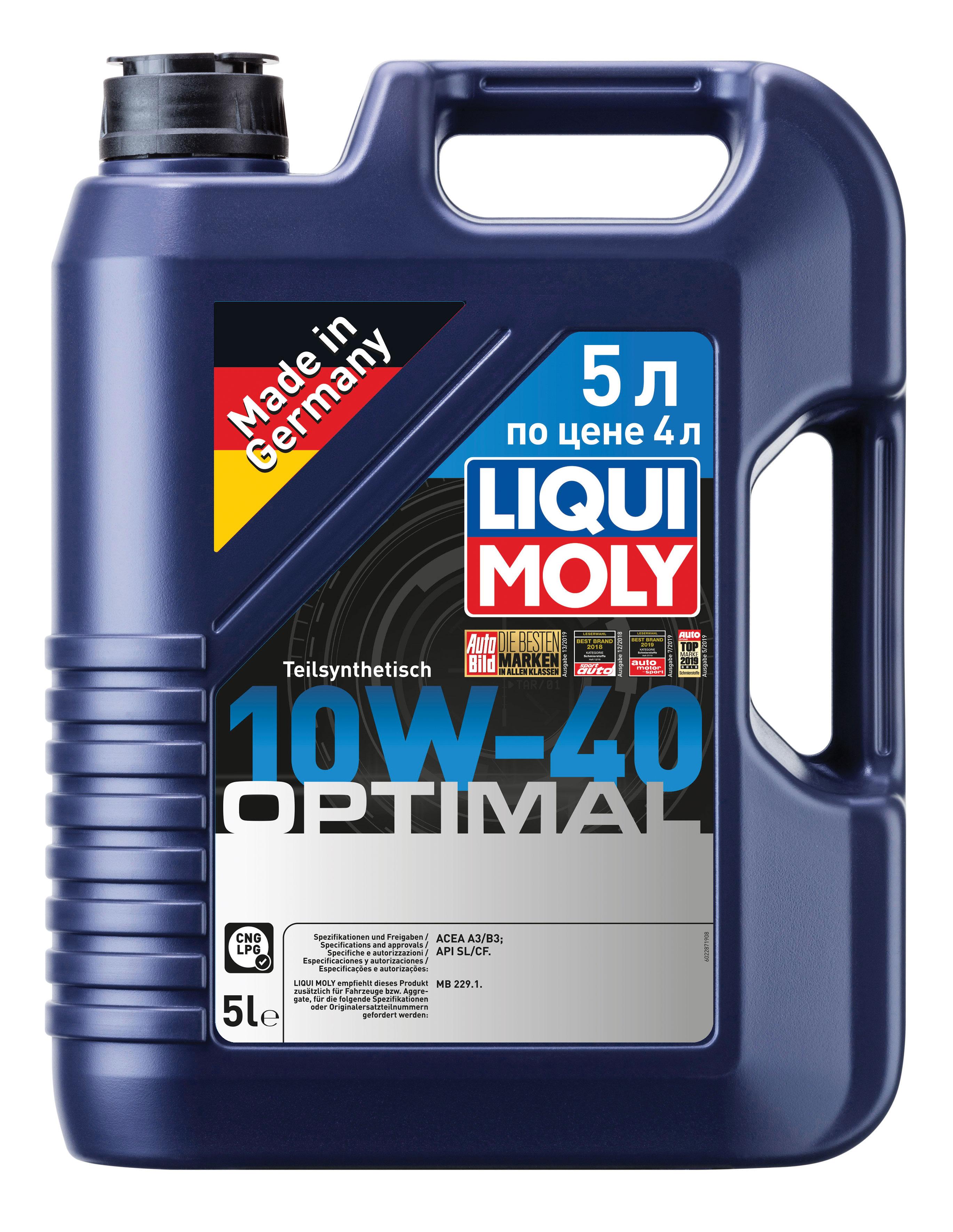 Масло моторное полусинтетическое 'Optimal 10W-40', 5л