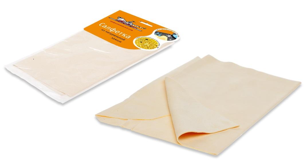 Салфетка из натуральной замши (30*28 см)  (AB-B-01)