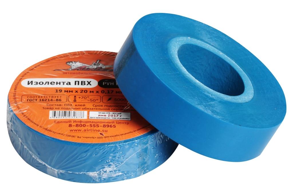 Изолента ПВХ, синяя, 19 мм*20 м (AIT-P-20)