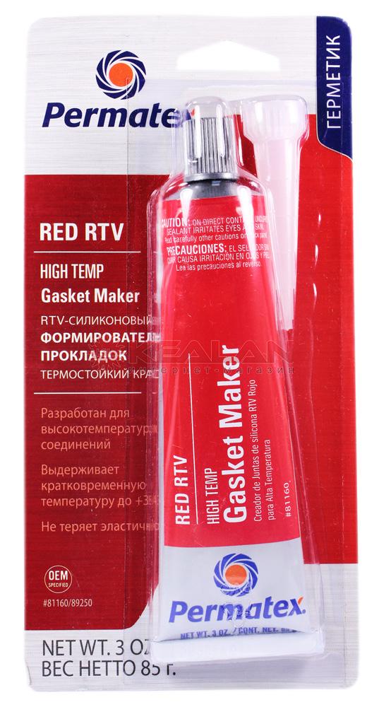 Герметик красный PERMATEX 26BR Hi Temp RTV Sealant (85гр)