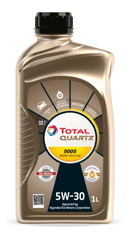 Total Quartz 9000 Energy Hks