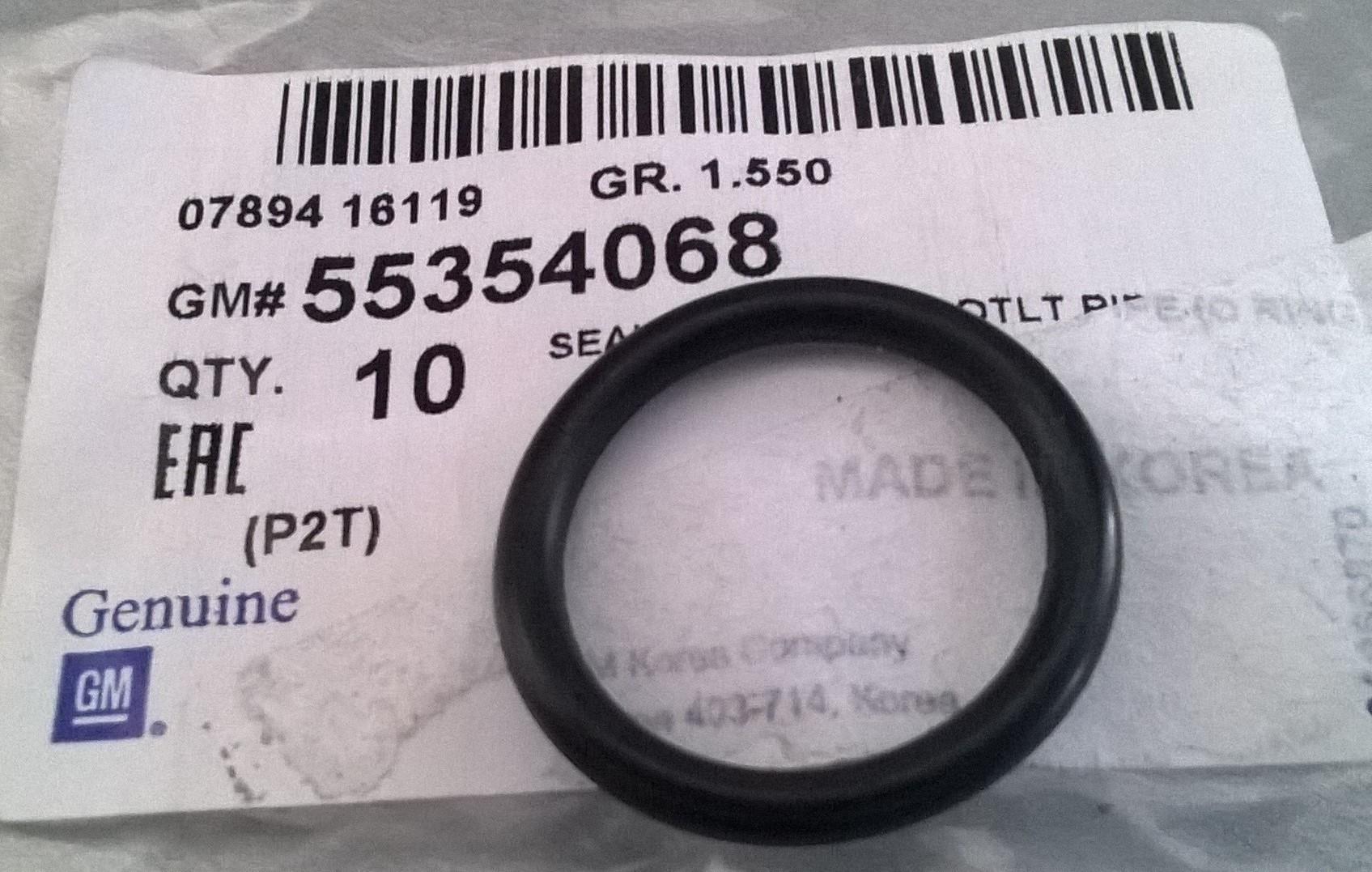 Кольцо уплотнительное трубки маслоохладителя